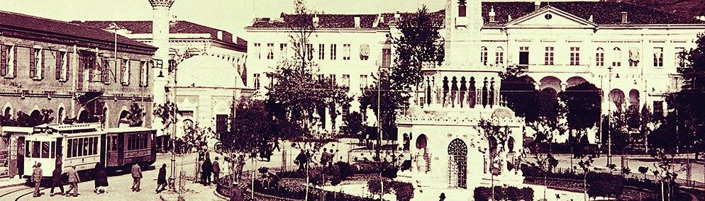 İzmir Onkoloji Grubu  (İZOG)